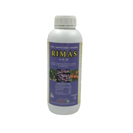 RIMAS (1 ΛΙΤΡΟ)
