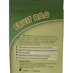 FRUIT BAG   (17x20)