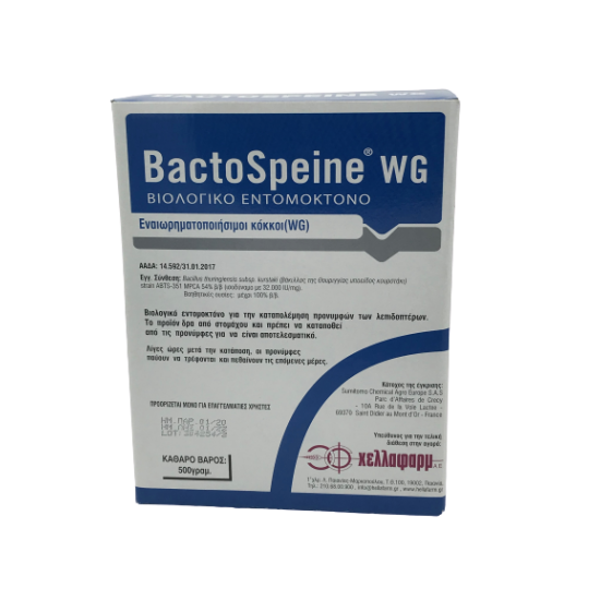 BACTOSPEINE  (500ΓΡ.)
