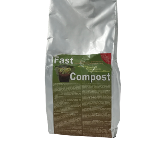 FAST COMPOST (1 ΚΙΛΟ)