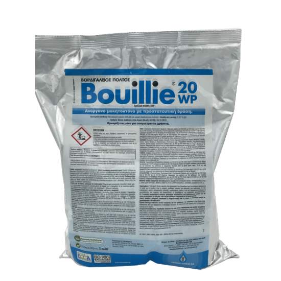 BOUILLIE 20WP   (1 ΚΙΛΟ)