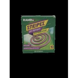 RAMBO (ΣΠΕΙΡΕΣ ΣΙΤΡΟΝΕΛΛΑΣ)