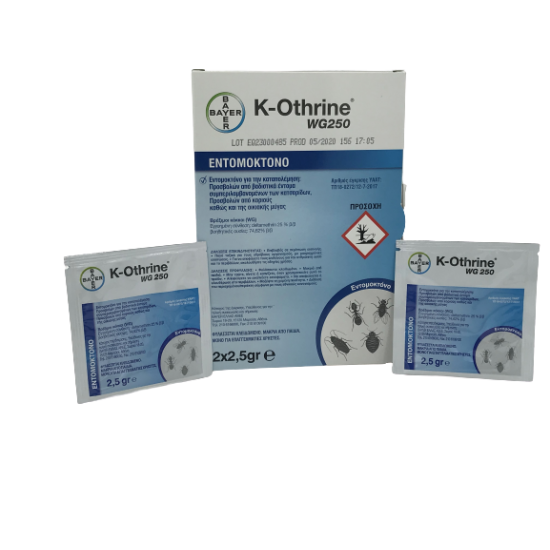 K-OTHRINE WG 250  (5gr)