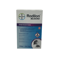 RODILON BLOCKS  (120gr)