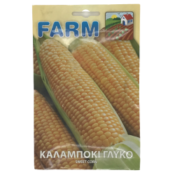 ΚΑΛΑΜΠΟΚΙ ΓΛΥΚΟ