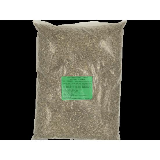 ΓΚΑΖΟΝ - ΜΙΓΜΑ GOLDPACK  (500 ΓΡΑΜ).