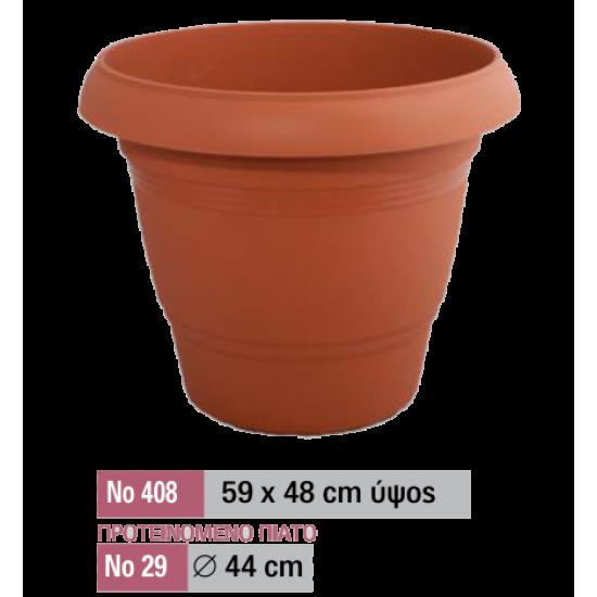 ΓΛΑΣΤΡΑ Νο 408  (59 ΠΛΑΤΟΣ x 48 ΥΨΟΣ)