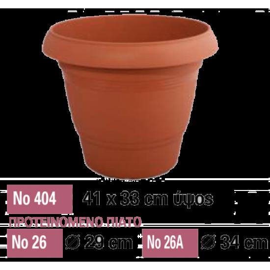 ΓΛΑΣΤΡΑ Νο 404  (41 ΠΛΑΤΟΣ x 33 ΥΨΟΣ)