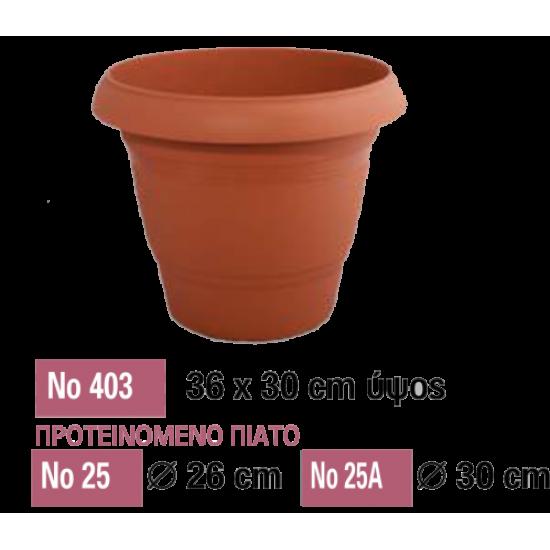 ΓΛΑΣΤΡΑ Νο 403  (36 ΠΛΑΤΟΣ x 30 ΥΨΟΣ)