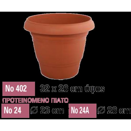 ΓΛΑΣΤΡΑ Νο 402  (32 ΠΛΑΤΟΣ x 26 ΥΨΟΣ)