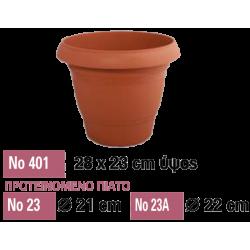 ΓΛΑΣΤΡΑ Νο 401  (28 ΠΛΑΤΟΣ x 23 ΥΨΟΣ)