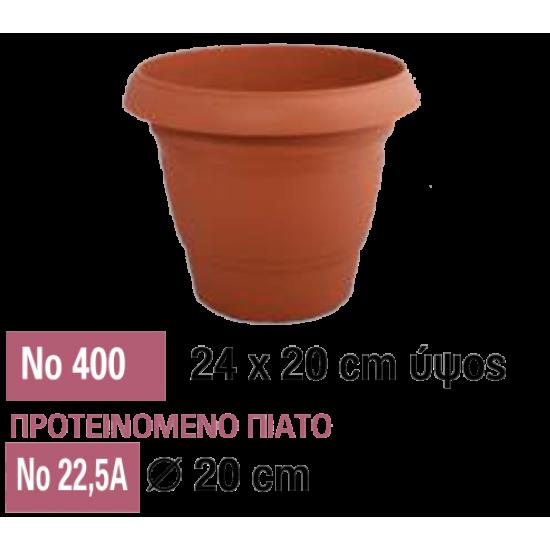 ΓΛΑΣΤΡΑ Νο 400  (24 ΠΛΑΤΟΣ x 20 ΥΨΟΣ)