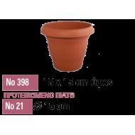 ΓΛΑΣΤΡΑ Νο 398  (18 ΠΛΑΤΟΣ x 15 ΥΨΟΣ)