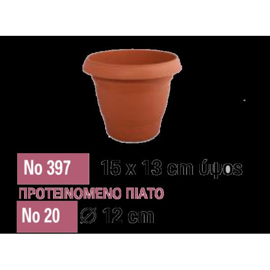 ΓΛΑΣΤΡΑ Νο 397  (15 ΠΛΑΤΟΣ x 13 ΥΨΟΣ)