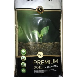 PREMIUM SOIL (70LT)