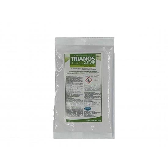 TRIANOS 2,5 WP (50 gr)